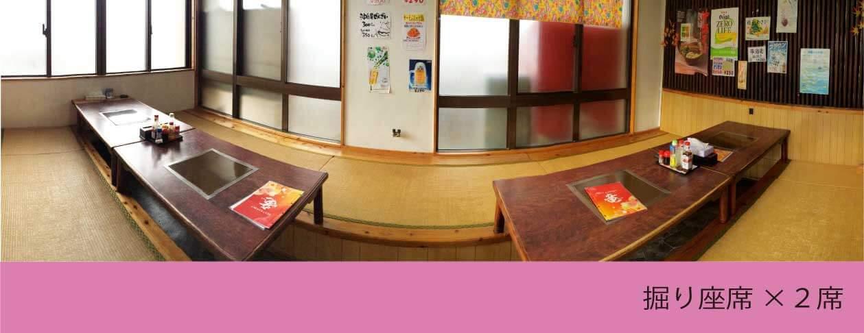 室内画像2
